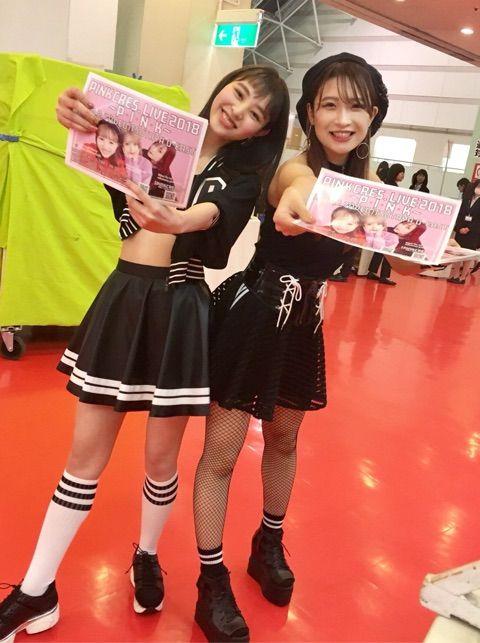 【エンタメ画像】中野サンプラザでチケット手売りするPINK CRES.☆☆☆☆☆☆☆☆