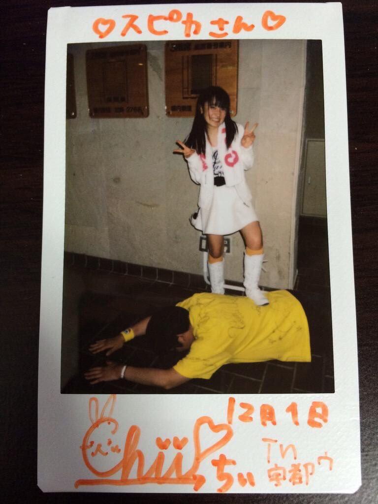 【エンタメ画像】《カントリー・ガールズ》森戸知沙希ちゃんの黒歴史が発掘される