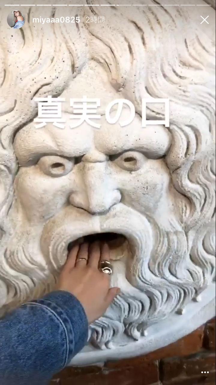 【エンタメ画像】夏焼雅さんの左手薬指に指輪wwww