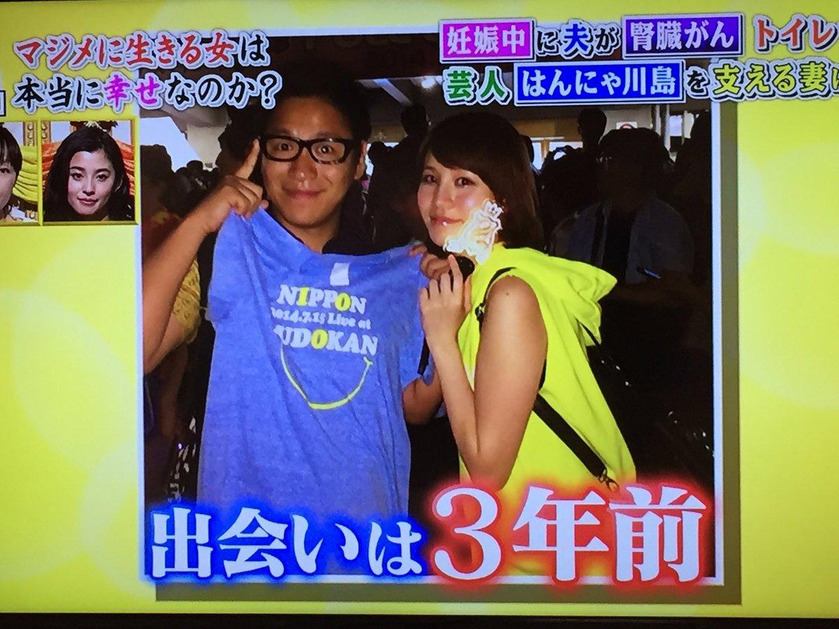 【エンタメ画像】腎臓がん手術を行ったはんにゃ川島を支えた小町娘 妻が勝田里奈ヲタのお知らせ