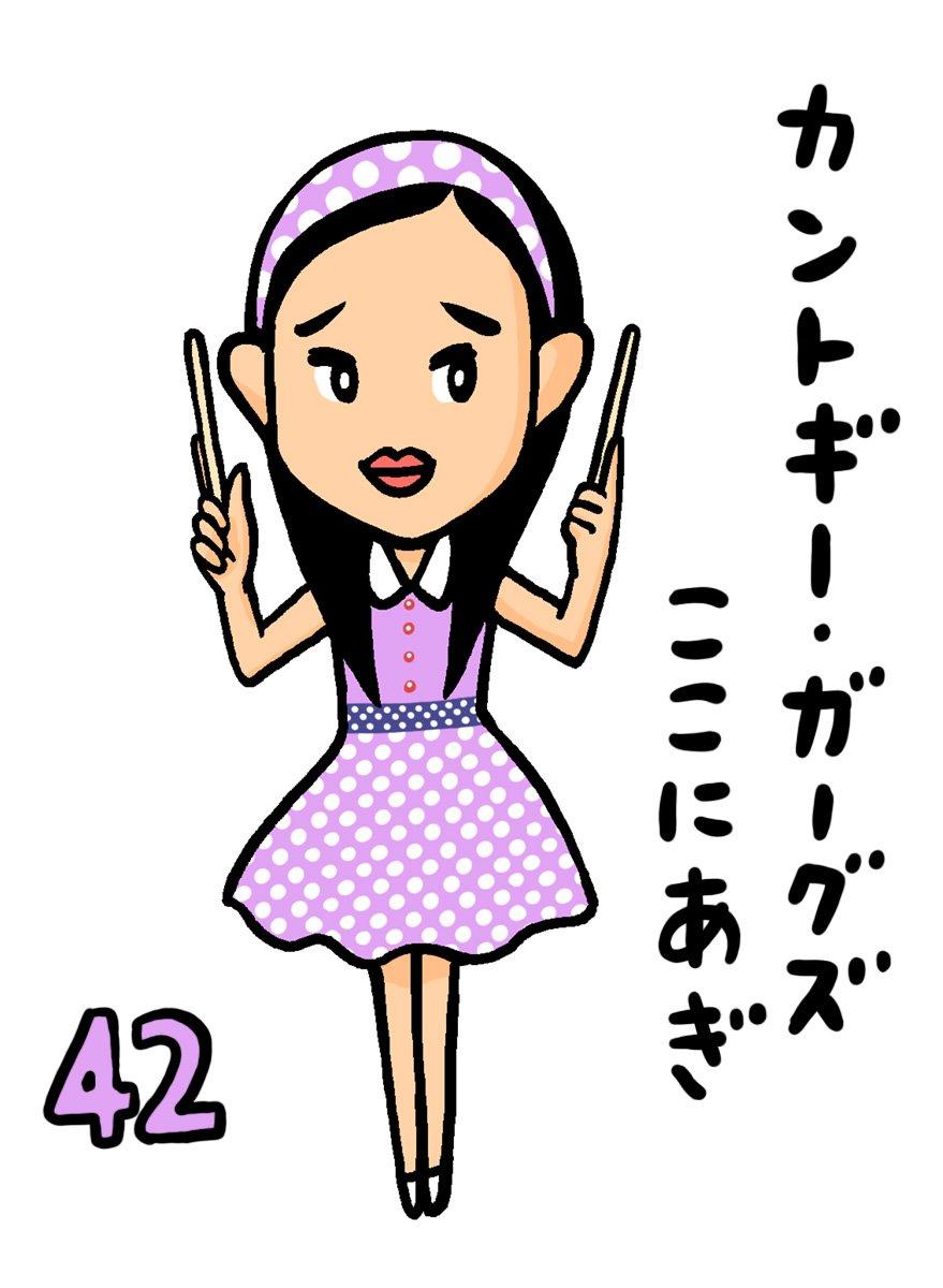 【エンタメ画像】《カントリー・ガールズ》梁川奈々美の似顔絵!!!!!!!!!!!!!!!!!!