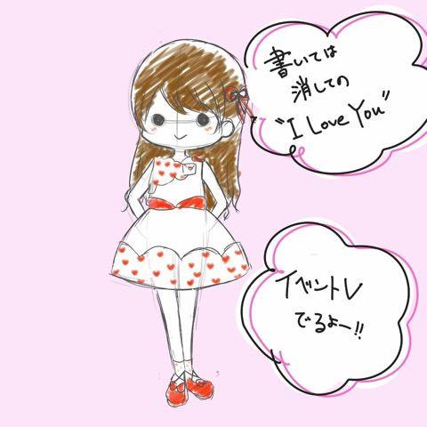 【エンタメ画像】【カントリー・ガールズ】山木梨沙さん透け透け