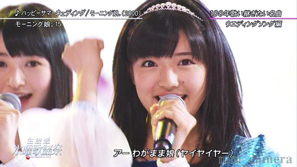 【エンタメ画像】モーニング娘。'15がテレビ生出演。スリムになった鈴木香音に「誰だあの美女は!」