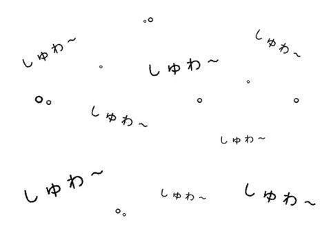 【エンタメ画像】【アンジュルム】船木結から皆さんへ重大なお知らせ