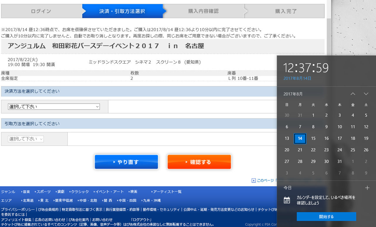 【エンタメ画像】誰でもいいからハロプ幼女ーダー和田彩花の名古屋バースデーイベ買ってくれえええええええええ