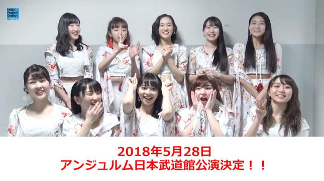 bandicam 2018-02-14 22-37-55-344