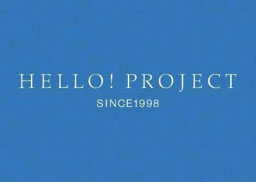 【エンタメ画像】ハロー★プロジェクト新メンバーオーディション開催のお知らせ