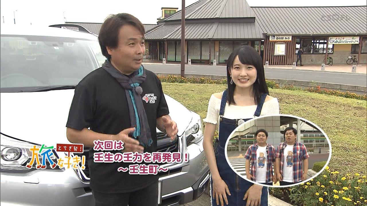 【エンタメ画像】【モーニング娘。'17】森戸知沙希さん、ガリガリになられる