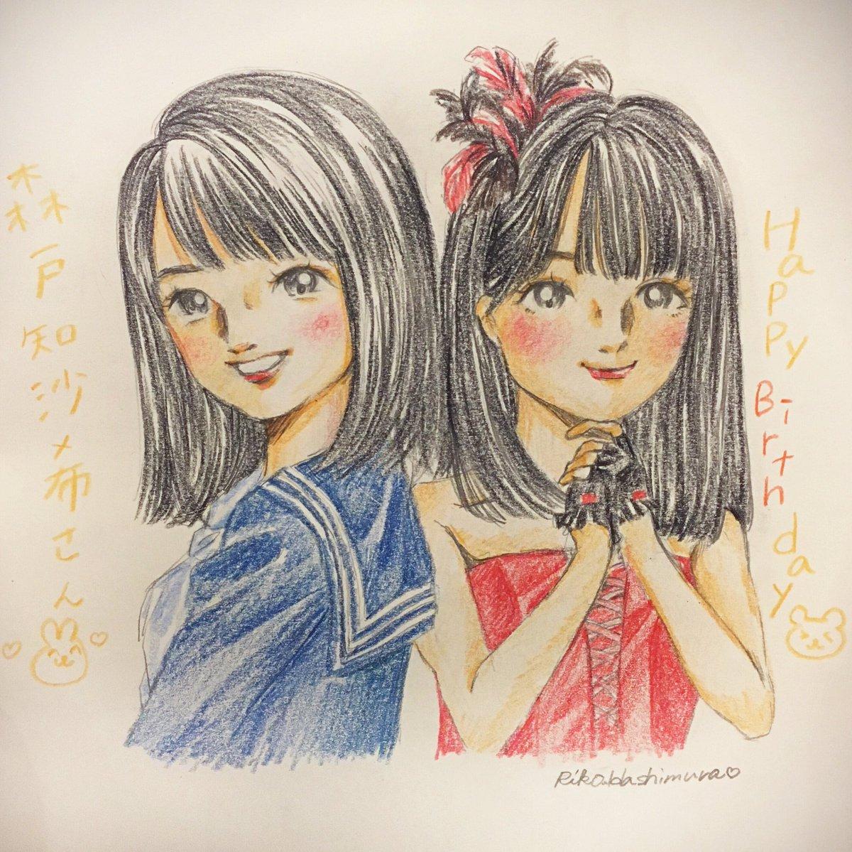 【エンタメ画像】山木梨沙ちゃんより絵の上手いハロメンあらわる♪♪♪