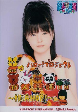 アプガ武道館にも姿を見せなかったひらっちこと平野智美さんの生存を確認 [無断転載禁止]©2ch.netYouTube動画>1本 ->画像>62枚