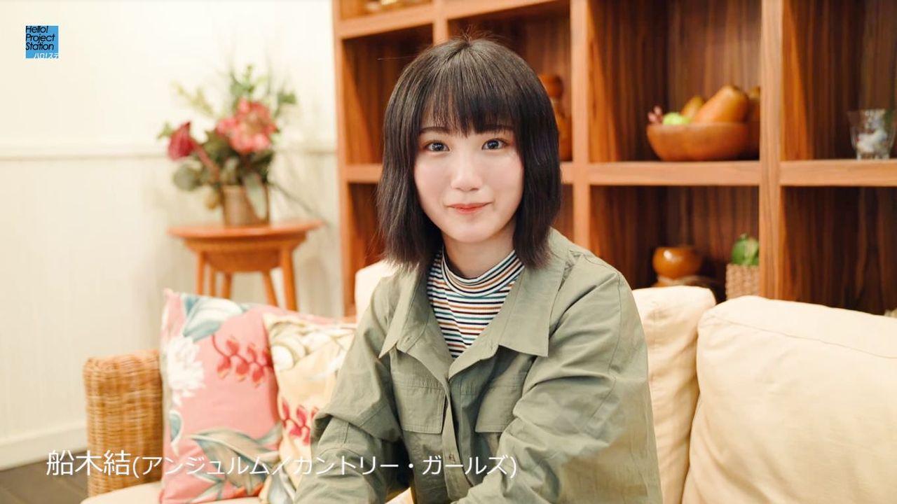 【エンタメ画像】【アンジュルム】船木結、変な美髪型にさせられる