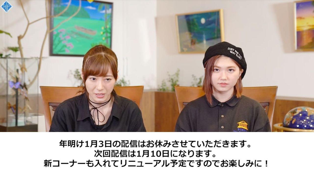 【エンタメ画像】【朗報】来年よりハロステがリニューアル☆MC予告は無し