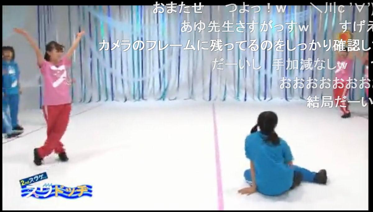 【モーニング娘。10期】サトウマサキこと佐藤優樹ちゃんを応援するでしょ~394ポクポク【まーちゃんがハマってるアッぷり(ピアノのタ…)】©2ch.netYouTube動画>63本 ->画像>153枚