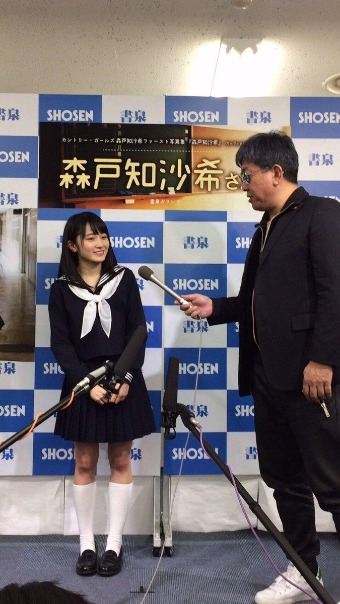 【エンタメ画像】《カントリー・ガールズ》森戸知沙希ちゃん小さすぎワロタ☆☆☆☆☆☆☆
