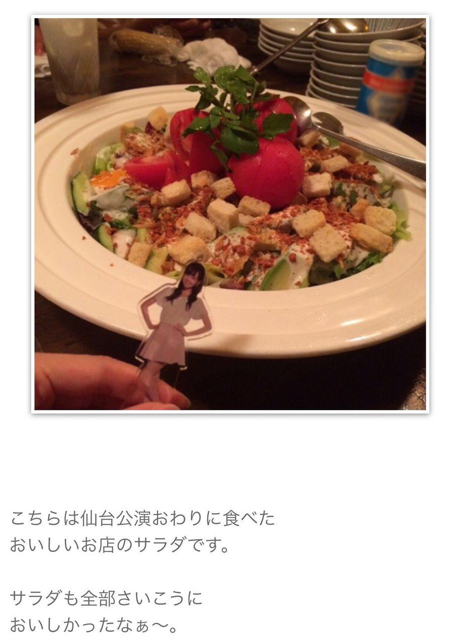 【エンタメ画像】《Juice=Juice》宮崎由加さんがツアー日記の添付写真でヲタSNSのように自分のフィギュアと共に撮っていてあざとい件