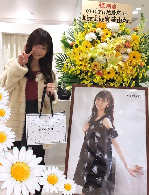 【エンタメ画像】《Juice=Juice》宮崎由加さん、新装開店のevelyn繁華街店に祝いの花を贈る
