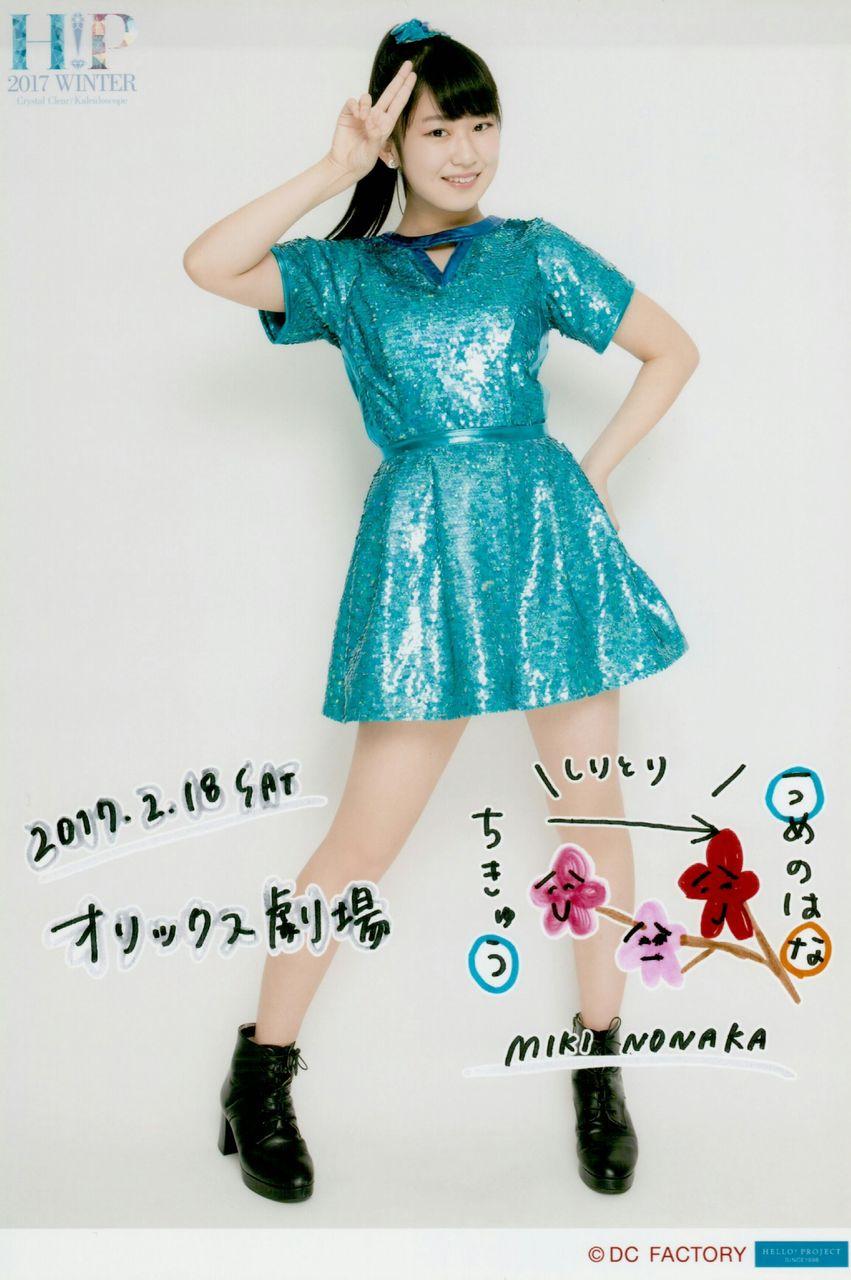 【エンタメ画像】【モーニング娘。'17】野中美希のビジュアルが完全復活ううううううううううう