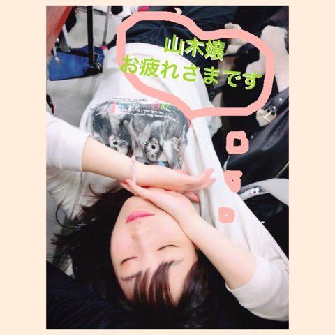 【エンタメ画像】山木梨沙さんが撮った譜久村聖ちゃんの寝顔!!!!!!!!!!