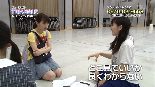 【エンタメ画像】【モーニング娘。'15】石田だーいしの私服wwwwwww
