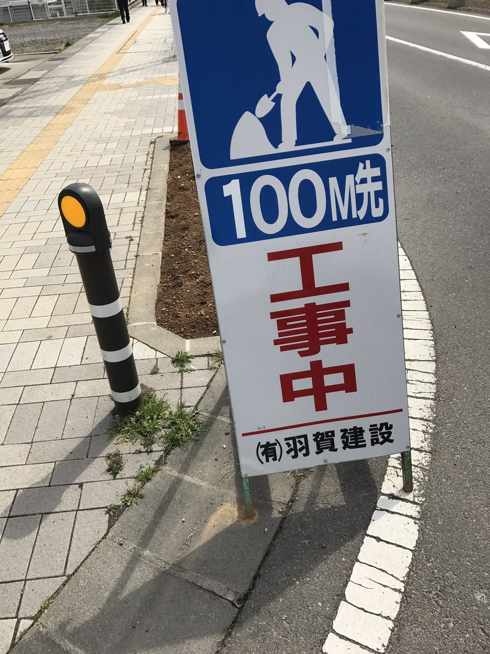 【エンタメ画像】長野の羽賀建設★★★★★★★★★★★★★★★★