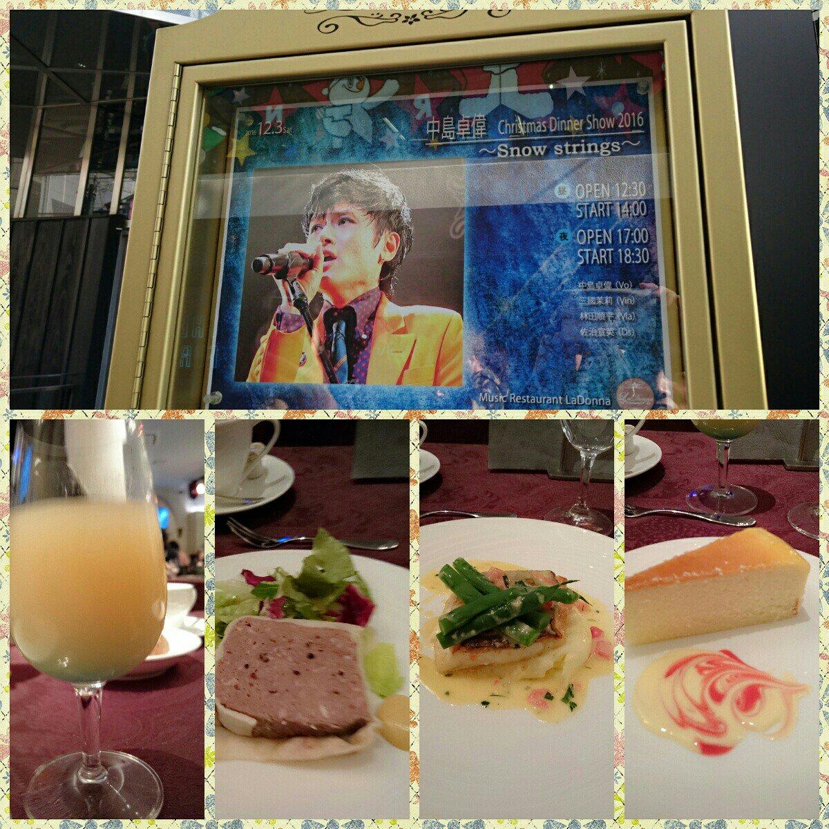 【エンタメ画像】中島卓偉ディナーショーのコース料理が美味そう