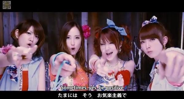 【エンタメ画像】LoVendo,Яの新曲MV見たら意外と結構よかった