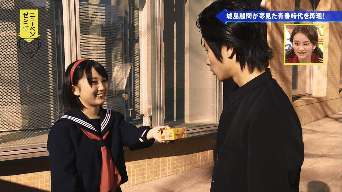 【エンタメ画像】【アンジュルム】船木結がボーイフレンドと手繋いでるんだけど☆