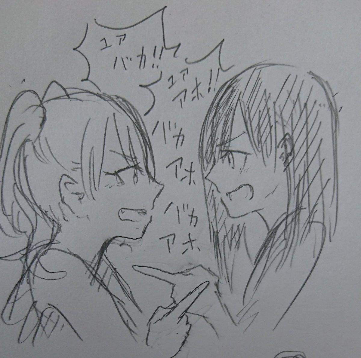 【エンタメ画像】【モーニング娘。'18】石田亜佑美と佐藤優樹がステージ上でお互いを罵倒し合い一触触発の大ゲンカ