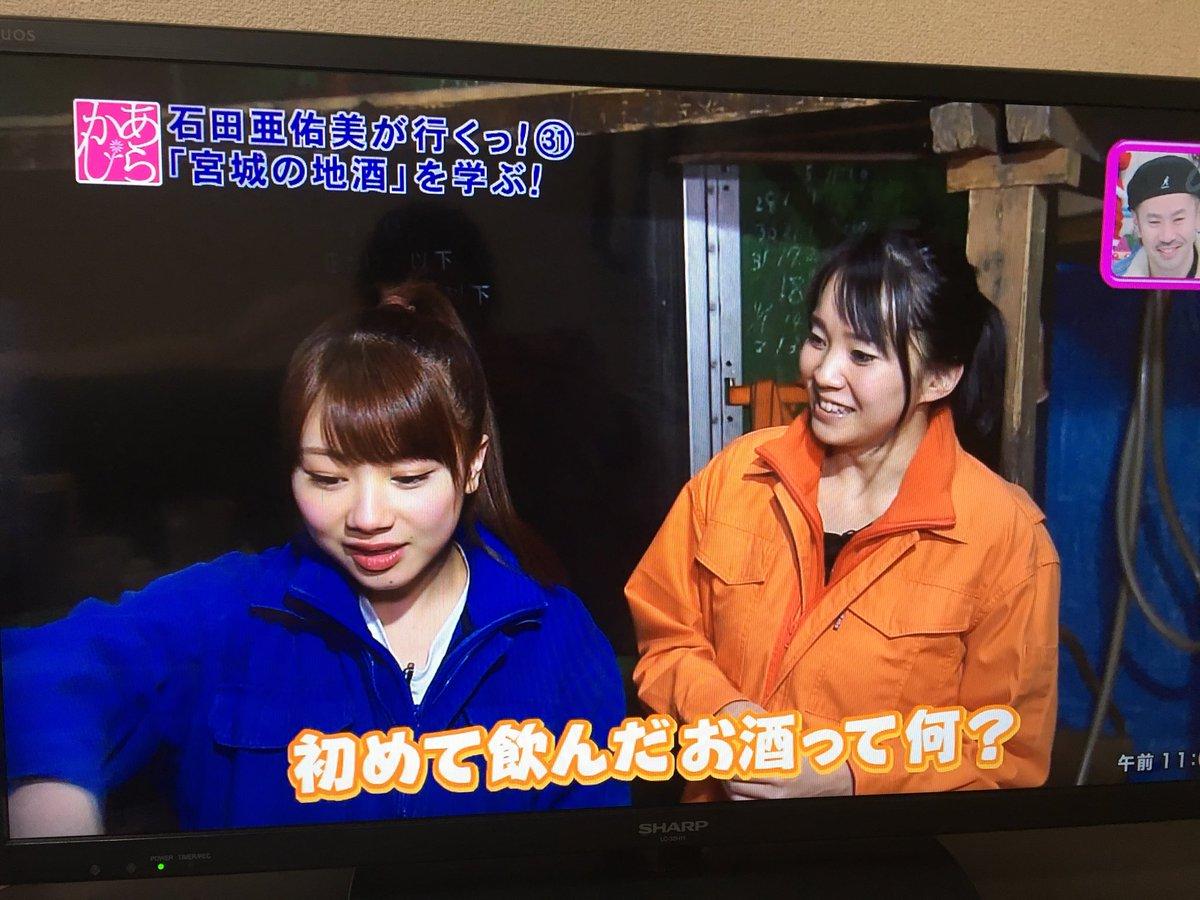 【エンタメ画像】【モーニング娘。'17】石田亜佑美、可愛すぎかよwwwwwww