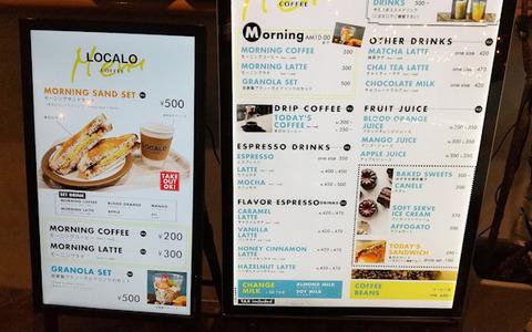 localocoffee_01