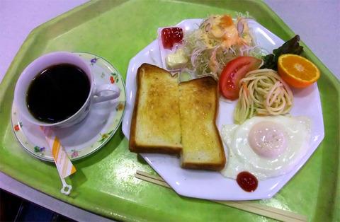 三原市南方「レストラン山陽」(閉店)