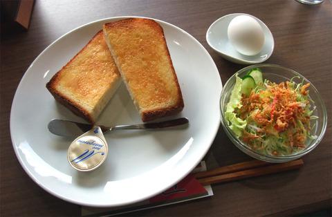 八幡東「Cafe 匠」