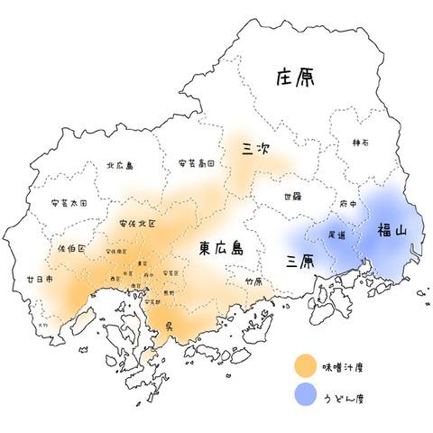 味噌汁の境界線(雑感その13)