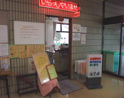 fukurou_01