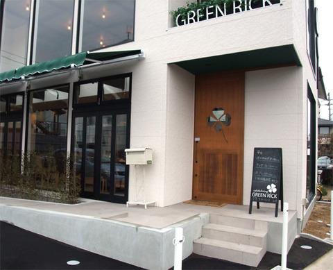 green_rick_01