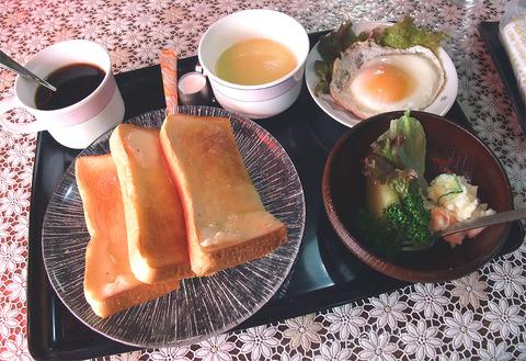 吉田町桂「KADO(カド)」