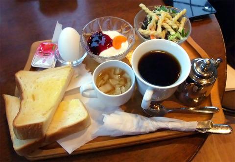 三次市東酒屋町「喫茶ヴァイン」