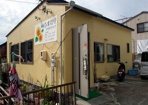 himawari_k_01