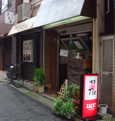 tie_01