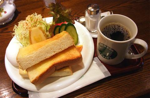 renren_coffee_02