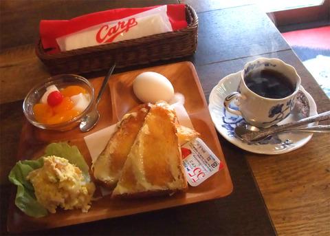 舟入幸町「昭和喫茶びー玉ポケット」