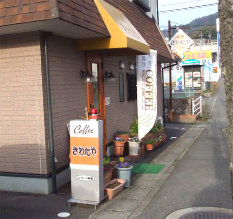 kiwataya_01