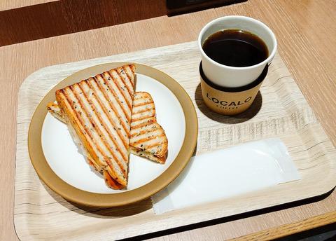 localocoffee_02