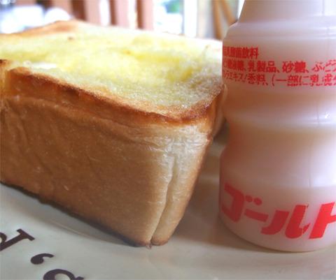 panas_cafe_04