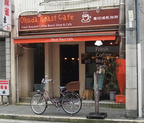 okudaroastcafe_01