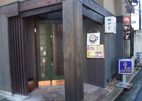 machikado_01