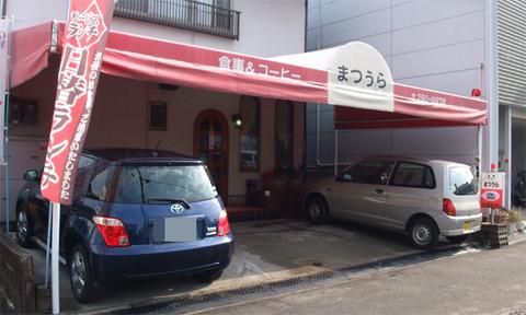 matsuura_01