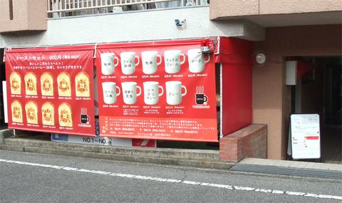nakanoekimae_01
