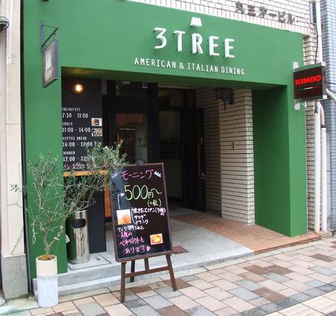 3tree_01