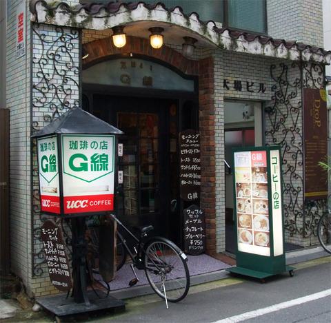 g_sen_01